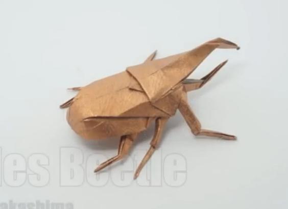 Жук-носорог оригами.
