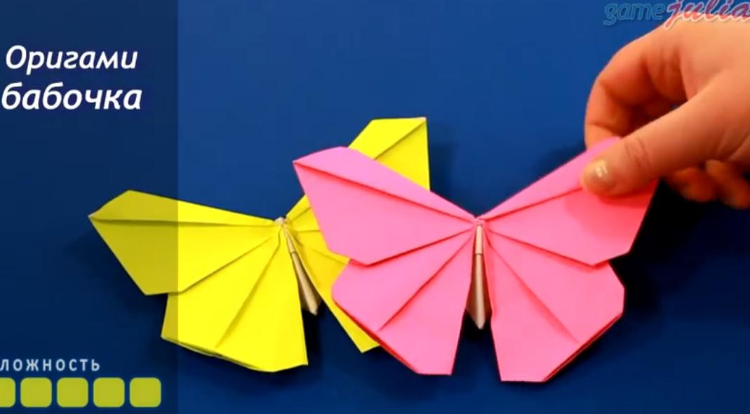 ▶ Оригами бабочка - YouTube - Mozilla Firefox