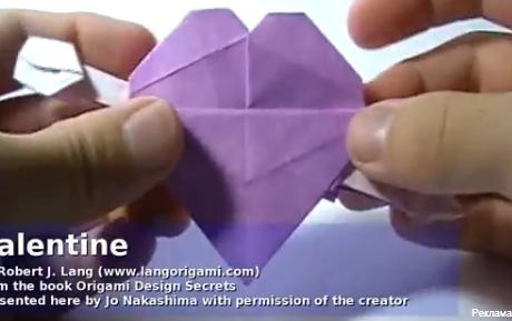 Сердце из бумаги. Видео схема 2.  Из Бумаги - Mozilla Firefox
