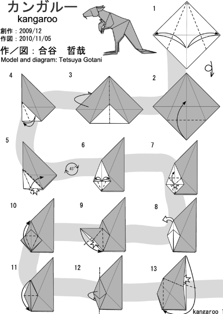Кенгуру оригами схема