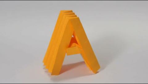 Объёмная буква «А» оригами