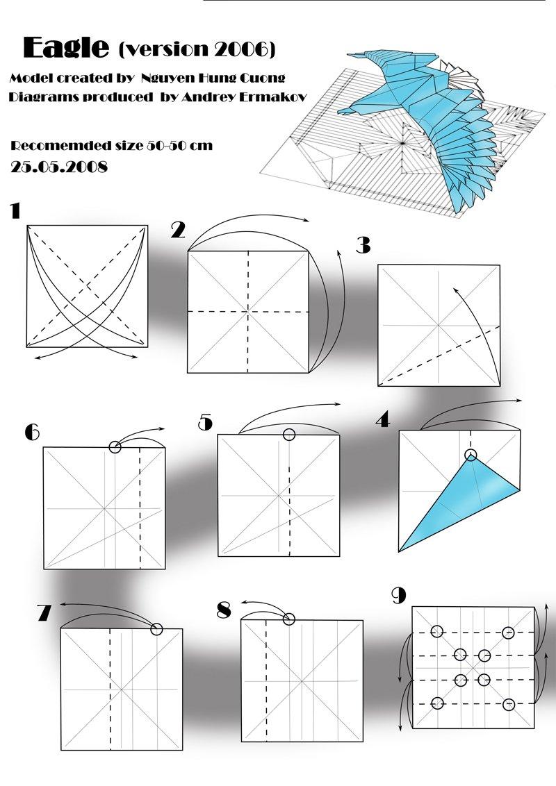 Модульное оригами орел схема сборки