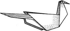 origami-fazan