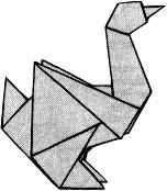 origami-gus-2-2