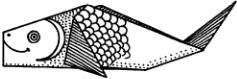 origami-karp