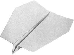 prostoj-planer-origami