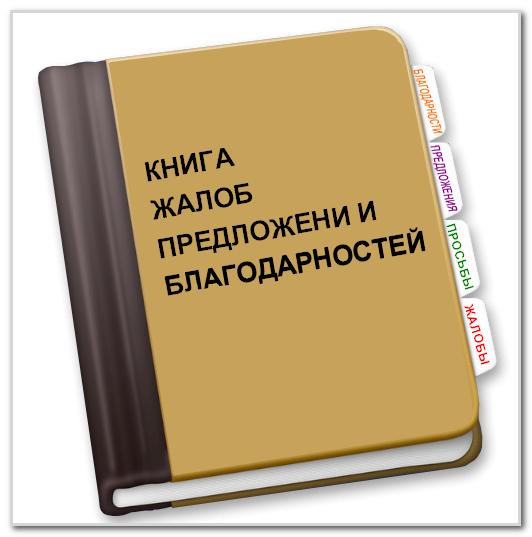 2015-05-05_164910