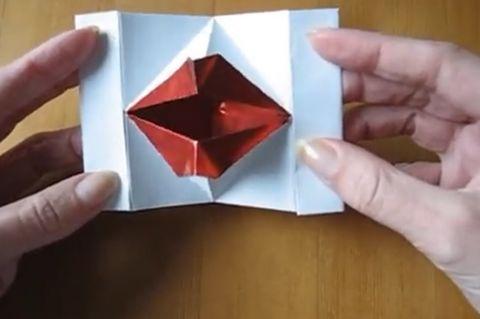 origami-poceluj-lyubimoj