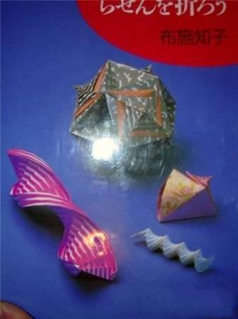 tomoko-fuse-spirals-origami