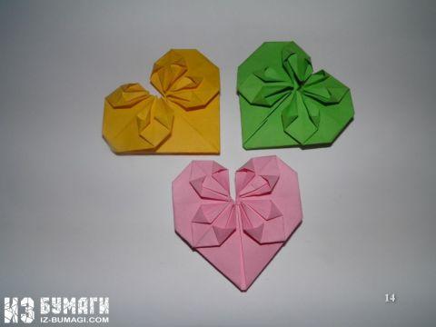 valentinka-v-tehnike-origami-master-klass